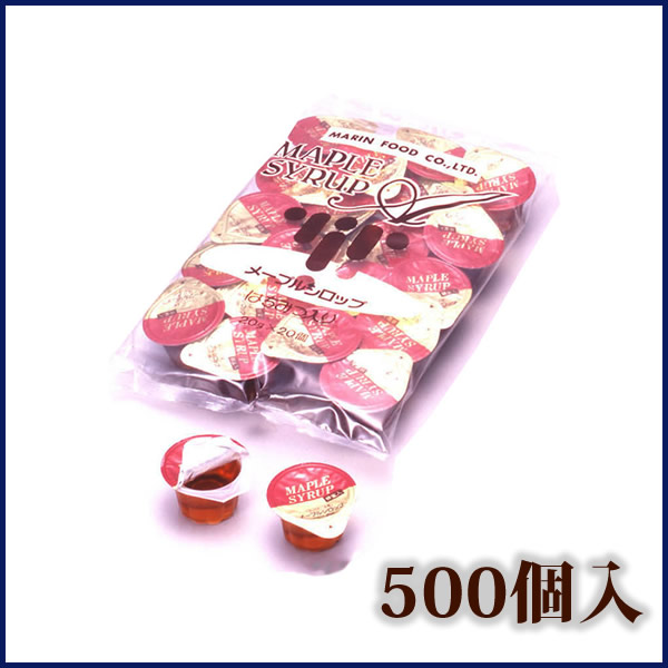 【業務用】メープル入りシロップ丸型 500個【DM-1】