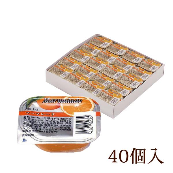 【マーマレードジャム 40個入】