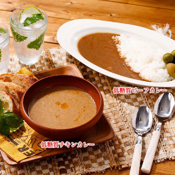 【糖質オフカレーセット】