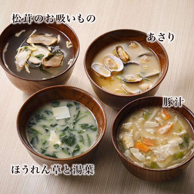 【贅沢味噌汁24食セット】