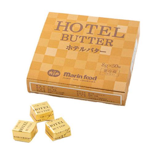 【ホテルバター 8g】