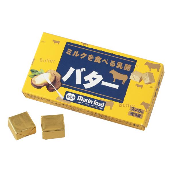 【ミルクを食べる乳酪バター 7g×8個入り】