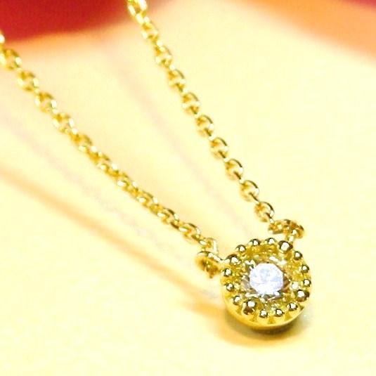 デイジー K18ダイヤモンド ネックレス【一粒ダイヤ】【送料無料】
