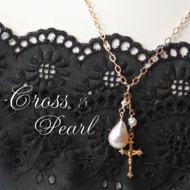 あこやクロス&パールペンダント【バロックあこや真珠ペンダント】【送料無料】【クロス ペンダント】パールペンダント