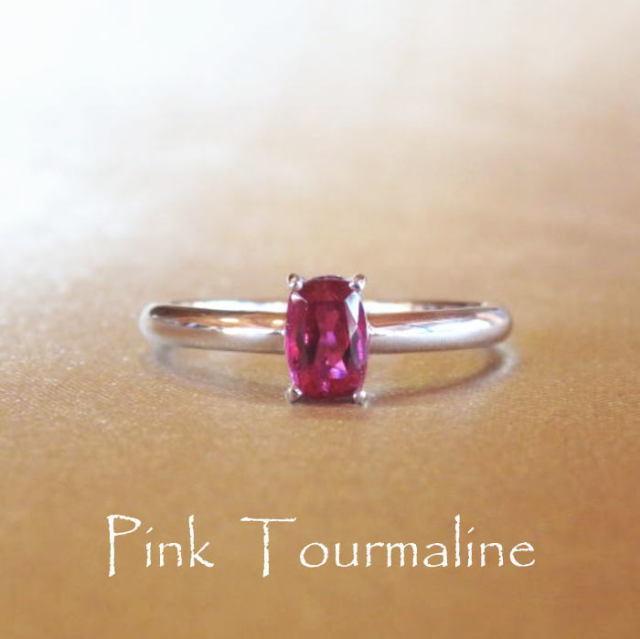 ピンクトルマリンK18ホワイトゴールドリング【ルベライト】[シンプル色石リング][ルベライト指輪]