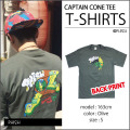 【PHISH】CAPTAIN CORN T GR