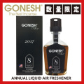 【数量限定】GONESH ANNUAL BIG LIQUID NO8
