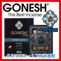 【GONESH】BIG GEL AIR FRESHENER OCEAN(オーシャン)