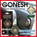 【GONESH】VENTILATOR LIQUID SAGE(セージ)