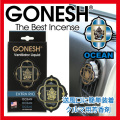 【GONESH】VENTILATOR LIQUID OCEAN(オーシャン)