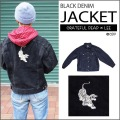 【OUTER】LEE BLACK DENIM TIGER JACKET