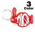 PHISH KEY CHAIN