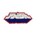 【 PHISH 】【 PH2K PATCH 】パッチ ワッペン
