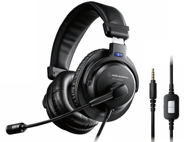 【即納可能】audio-technica ATH-770xCOM(新品)【送料無料】