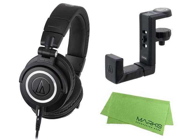 【即納可能】audio-technica ATH-M50x + ヘッドホンハンガー AT-HPH300 セット [マークス・オリジナルクロス付](新品)【送料無料】