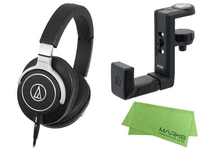 【即納可能】audio-technica ATH-M70x + AT-HPH300 + マークスオリジナルクロス セット(新品)【送料無料】