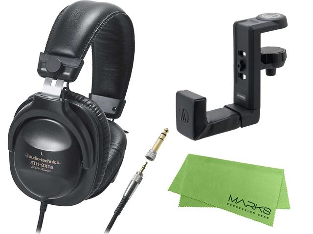 【即納可能】audio-technica ATH-SX1a + ヘッドホンハンガー AT-HPH300 セット [マークス・オリジナルクロス付](新品)【送料無料】
