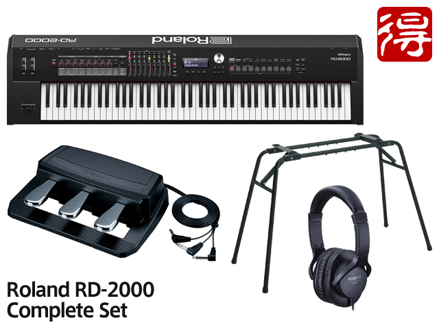 【即納可能】Roland RD-2000 Complete Set(新品)【送料無料】