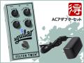Aguilar FILTER TWIN + ACアダプター「KA181」セット(新品)【送料無料】
