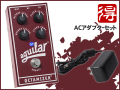 Aguilar OCTAMIZER + ACアダプター「KA181」セット(新品)【送料無料】