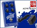【純正ACアダプター付】AGUILAR TLC COMPRESSOR(新品)【送料無料】