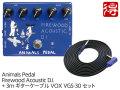 【即納可能】Animals Pedal Firewood Acoustic D.I. + シールド VOX VGS-30 セット(新品)【送料無料】【国内正規流通品】