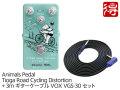 【即納可能】Animals Pedal Tioga Road Cycling Distortion + シールド VOX VGS-30 セット(新品)【送料無料】【国内正規流通品】