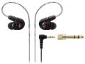 【即納可能】audio-technica ATH-E70(新品)【送料無料】