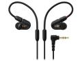 【即納可能】audio-technica ATH-E50(新品)【送料無料】