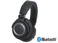 【即納可能】audio-technica ATH-M50xBT Bluetooth対応モデル(新品)【送料無料】