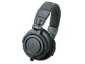 audio-technica ATH-M50xMG(新品)【送料無料】