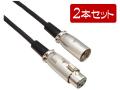 【まとめ買い】audio-technica ATL458A/5.0 [5.0m] 2本セット(新品)【送料無料】