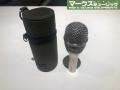 "audio-technica ""MAGICSTICK"" MGS129(アウトレット品)【送料無料】"