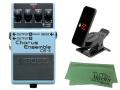 【即納可能】BOSS Chorus Ensemble CE-5 + KORG Pitchclip 2 PC-2 + マークスオリジナルクロス セット(新品)【送料無料】