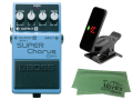 【即納可能】BOSS SUPER Chorus CH-1 + KORG Pitchclip 2 PC-2 + マークスオリジナルクロス セット(新品)【送料無料】