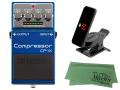 【即納可能】BOSS Compressor CP-1X + KORG Pitchclip 2 PC-2 + マークスオリジナルクロス セット(新品)【送料無料】
