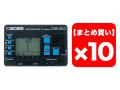 【まとめ買い】BOSS Dr.Beat DB-60 10個セット(新品)【送料無料】
