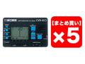 【まとめ買い】BOSS Dr.Beat DB-60 5個セット(新品)【送料無料】