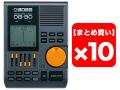 【まとめ買い】BOSS Dr.Beat DB-90 10個セット(新品)【送料無料】