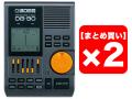 【まとめ買い】BOSS Dr.Beat DB-90 2個セット(新品)【送料無料】