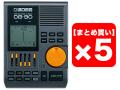 【まとめ買い】BOSS Dr.Beat DB-90 5個セット(新品)【送料無料】