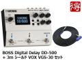 【即納可能】BOSS DD-500 + シールド VOX VGS-30 セット(新品)【送料無料】