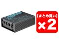 【まとめ買い】BOSS DI-1 2個セット(新品)【送料無料】