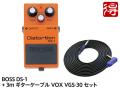 【即納可能】BOSS Distortion DS-1 + 3m ギターケーブル VOX VGS-30 セット(新品)【送料無料】