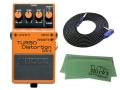 【即納可能】BOSS TURBO Distortion DS-2 + 3m ギターケーブル VOX VGS-30 セット[マークス・オリジナルクロス付](新品)【送料無料】