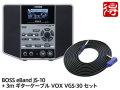 【即納可能】BOSS eBand JS-10 + VOX VGS-30 セット(新品)【送料無料】