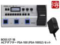 BOSS GT-1B + PSA-100 [PSA-100S2] セット(新品)【送料無料】