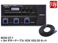 【即納可能】BOSS GT-1 + 3m ギターケーブル VOX VGS-30 セット