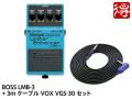 【即納可能】BOSS Bass Limiter Enhancer LMB-3 + 3m ケーブル VOX VGS-30 セット(新品)【送料無料】