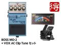 BOSS Multi Overtone MO-2 + VOX AC Clip Tune セット(新品)【送料無料】